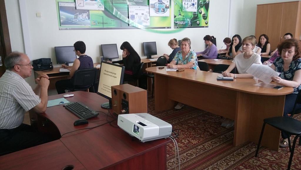 Государственные служащие исполнительных органов государственной власти Астраханской области войдут в состав федерального резерва управленческих кадров